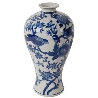 Chinese Bird-Themed White/Blue Ceramic Vase For Sale
