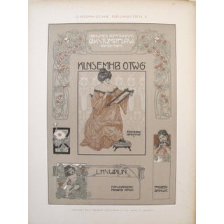 German Decorator Sheets C. 1900 - A Pair For Sale