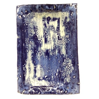 Abstract Japanese Calligraphy Ceramic Platter For Sale