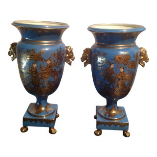 Vintage Chinoiserie Turquoise and Gold Footed Pedestal Vases - a Pair For Sale