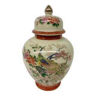 1970s Vintage Japanese Porcelain Ginger Jar For Sale