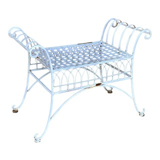 Vintage Victorian White Wrought Iron Sculpted Patio Garden Bench For Sale