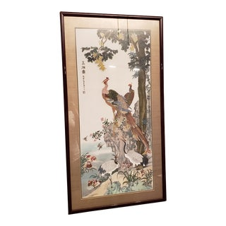 Early 20th Century Antique Peacock on Cliffside Framed and Matted Tapestry For Sale