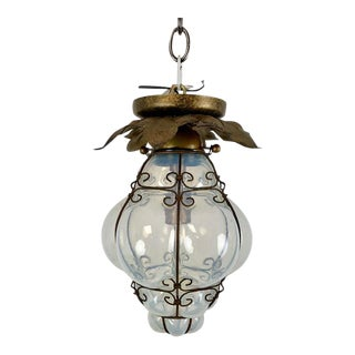 Smoked Glass Single Light Flush Mount Fixture For Sale