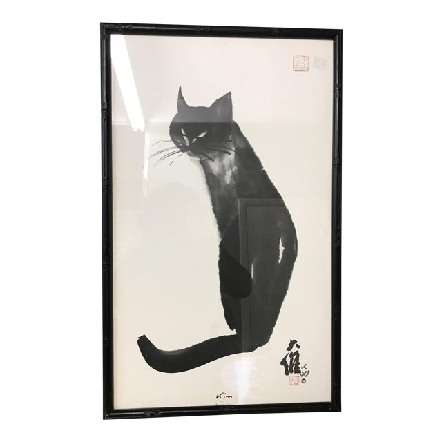 "Vintage Da Wei Kwo ""Kim the Cat"" Art For Sale"