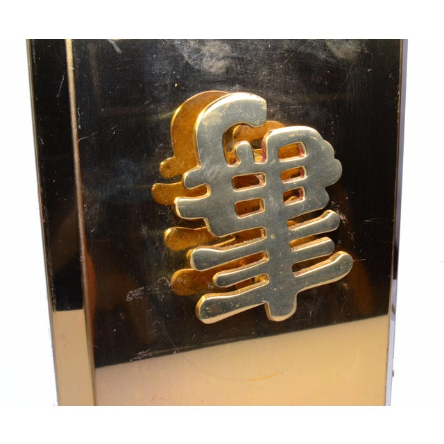 Asian Script Brass and Lucite Table Lamp For Sale In Miami - Image 6 of 11