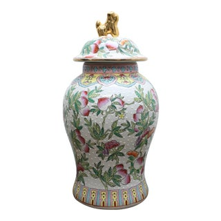 Vintage Famille Rose Peach Ginger Jar For Sale