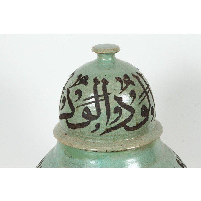 Mid 20th Century Green Moorish Ceramic Urns With Chiseled Arabic Calligraphy Writing For Sale - Image 5 of 7