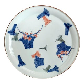 Japanese Antique Kakiemon Plate from Arita For Sale
