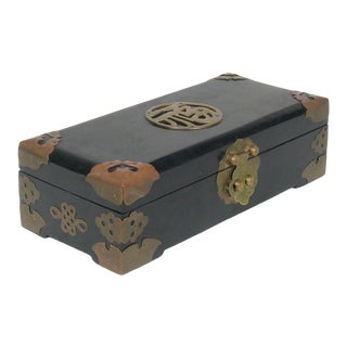 Mid 20th Century Chinese Jewelry Box For Sale