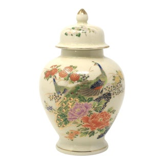 Vintage Ceramic Temple Jar With Peacocks For Sale