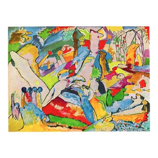"Kandinsky Vintage 1958 Abstract Lithograph Print "" Study for Composition II "" 1910 For Sale"
