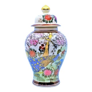 Pair of Peacock Birds on Japanese Porcelain Ginger Jar - Mid Century Asian Chinoiserie Boho Palm Beach Chic For Sale