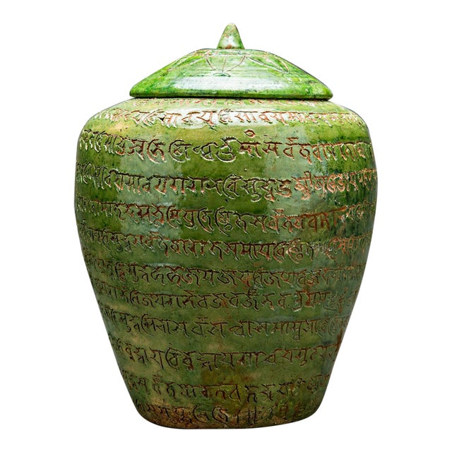 Green-glazed Buddhist Reliquary With Sanskrit Inscriptions For Sale