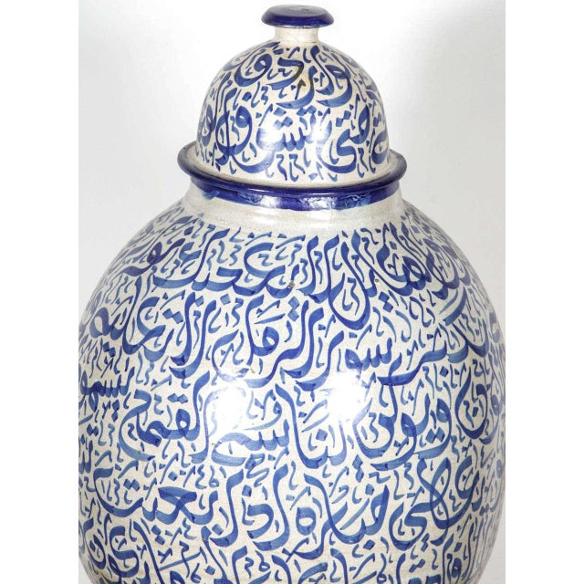Large Moroccan Calligraphic Blue Urn 3 Feet High For Sale - Image 9 of 10