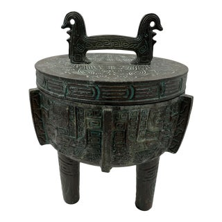 Mid-Century James Mont Style Mayan Ice Bucket For Sale