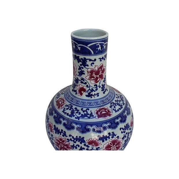 Chinese Blue, White, & Pink Floral Vase - Image 2 of 5