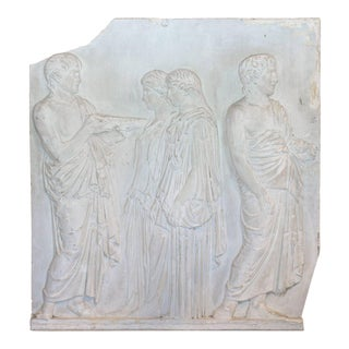 Antique European Greek Relief Art Plaque