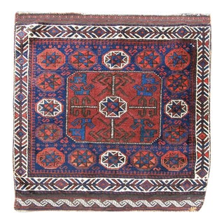 Northeast Persian Baluch Rug - 2′6″ × 2′6″ For Sale