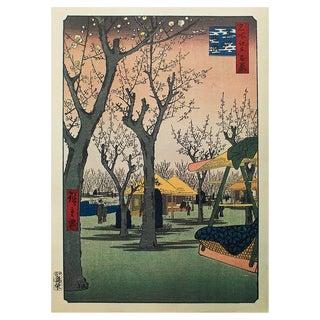 Utagawa Hiroshige, 100 Famous Views of Edo - Plum Garden at Kamata, 1940s Reproduction Print N8 For Sale