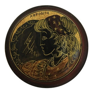 Greek Mythology Aphrodite Pottery Tinker Box