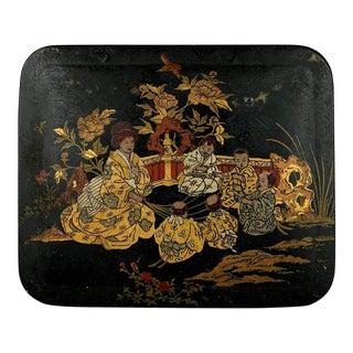 Antique Papier Mache' Asian Inspired Box For Sale