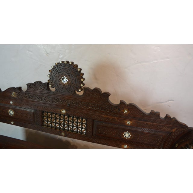 Brown 1940s Vintage Syrian Bench For Sale - Image 8 of 10