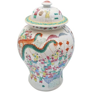 European Covered Temple Jar