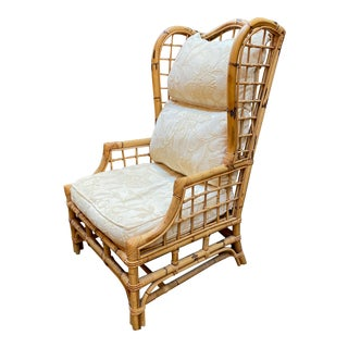 Rattan and Bamboo Lattice Wingback Chair For Sale