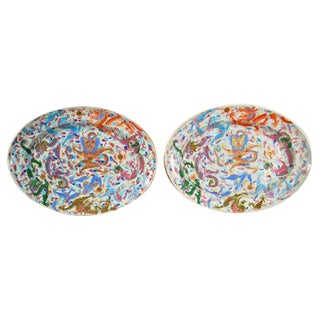 Chinese Export Famille Rose Porcelain Dragon and Flaming Pearl Dishes - A Pair For Sale