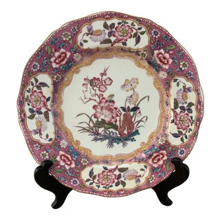 Antique English Mintons Decorative Dinner Plate For Sale