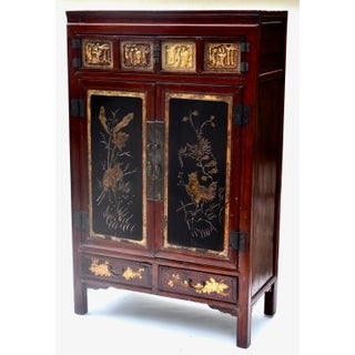 Exquisite Antique Chinese Qing Dynasty Cabinet Preview