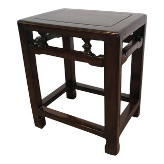 1980s Chinese Stool Side Table For Sale