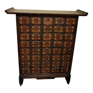 Chinese 40 Drawer Apothecary Cabinet For Sale