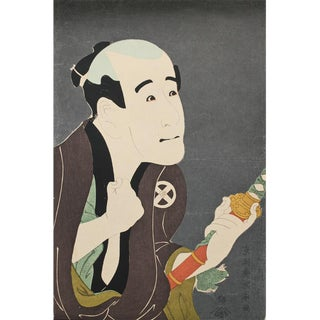 1971 Kabuki Actor N4 Print by Tōshūsai Sharaku