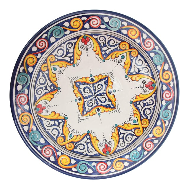 Arabesque Atlas Dinner Plate - Image 1 of 3