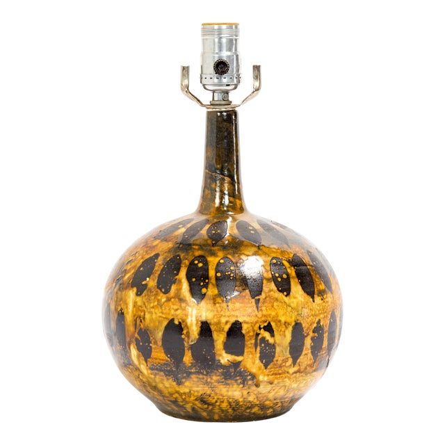 Petite Spotted Glaze Gourd Lamp For Sale