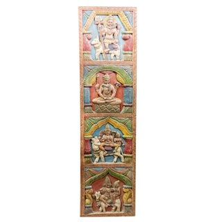 Vintage Hindu God Shiva Wall Panel/Wooden Temple Sculpture Wall Art For Sale
