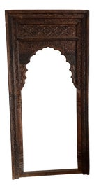 Image of Asian Antique Sculptural Wall Objects