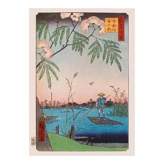 "Utagawa Hiroshige ""Ayase River and Kanegafuchi"", 1940s Reproduction Print N17 For Sale"