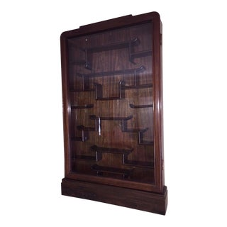 Early 20th Century Hongmu Low Relief Carved Hardwood Display Cabinet For Sale