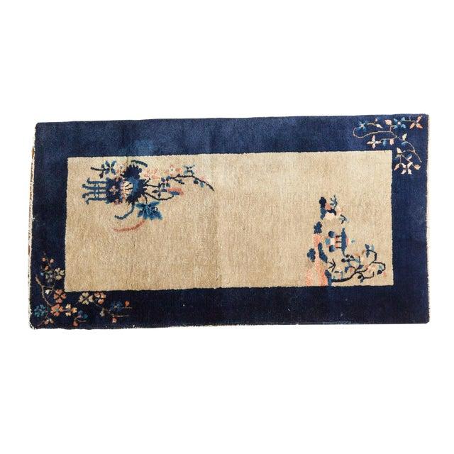 """Vintage Peking Rug Runner - 2' x 3'11"""" - Image 1 of 8"""