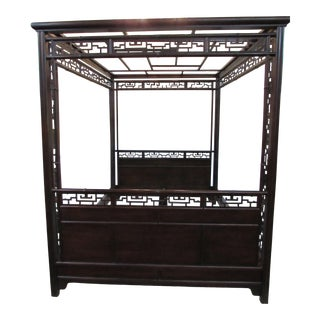 1970s Asian Carved Mahogany Queen Size Canopy Bed For Sale