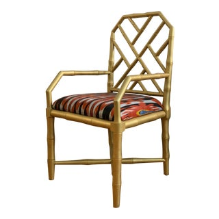 Modern Silk Ikat Cushion Chinoiserie Accent Chair For Sale