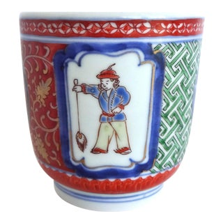 Vintage Chinese Export Porcelain Tumbler For Sale