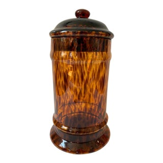 Mid Century French Tortoise Shell Glass Jar For Sale