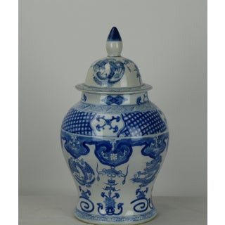 Vintage Large Chinese Blue and White Jar With Lid Preview