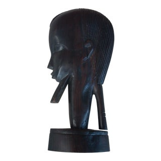 African Wood Carved Head For Sale