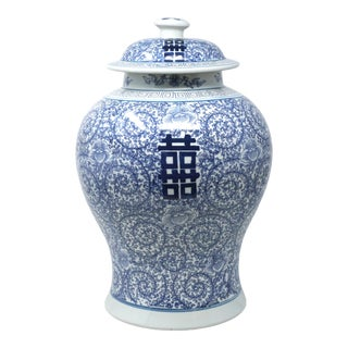 """Large 16"""" Tall Blue and White Orchids and Double Happiness Temple Jar For Sale"""