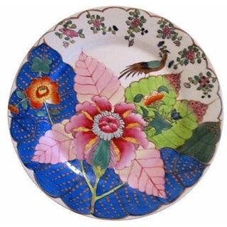 Botanical & Pheasant Platter For Sale